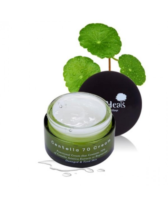PURE HEALS CENTELLA 70 CREAM 50 ML