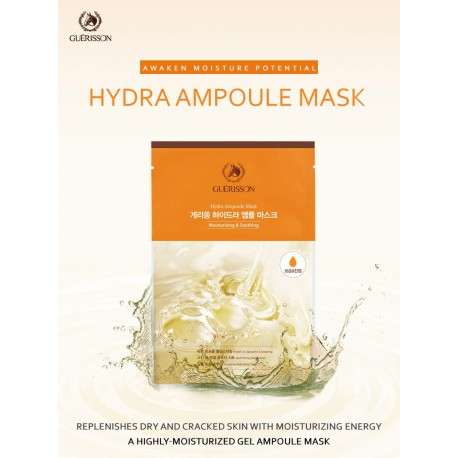 GUERISSON HYDRA AMPOULE MASK MOISTURIZING & SOOTHING