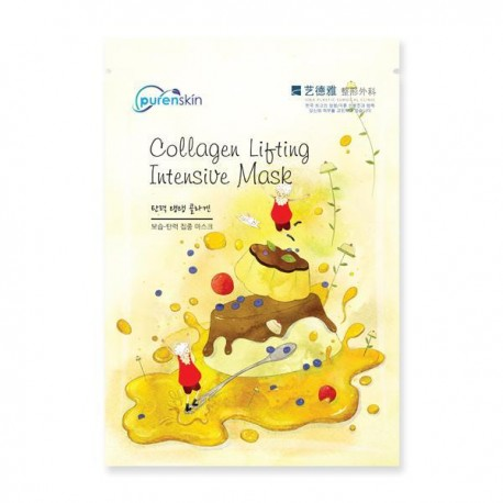 PURENSKIN COLLAGEN LIFTING INTENSIVE MASK