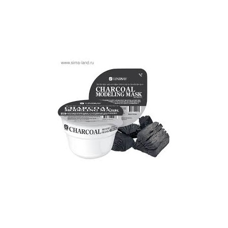 LINDSAY MODELING CUP PACK CHARCOAL 28G