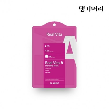 PLANIST REAL VITA A BLENDING MASK 30g