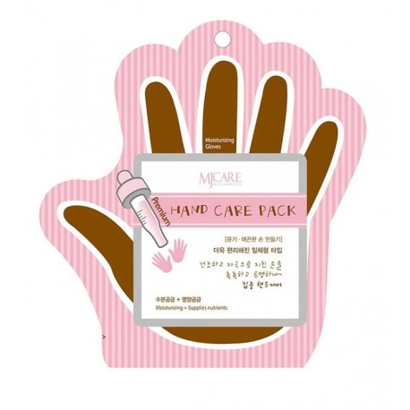 MJCARE MOISTURIZING GLOVES